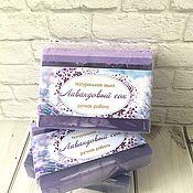 Косметика ручной работы handmade. Livemaster - original item soap Lavender dream. Handmade.