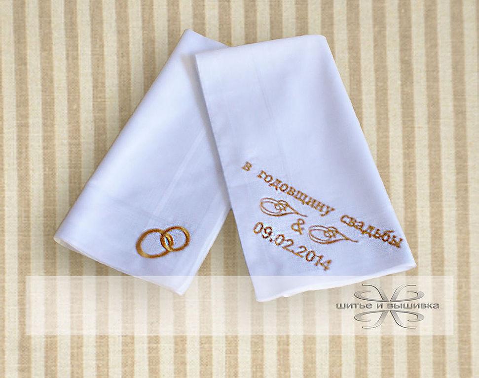 Надписи для свадьбы на вышивке