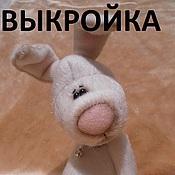 Материалы для творчества ручной работы. Ярмарка Мастеров - ручная работа Выкройка носатого кролика. Handmade.