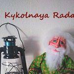 Радмила (kykolnaya-rada) - Ярмарка Мастеров - ручная работа, handmade