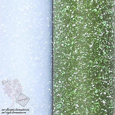Материалы для творчества ручной работы. Ярмарка Мастеров - ручная работа Сетка-снег флористическая (54 см. ширина). Handmade.