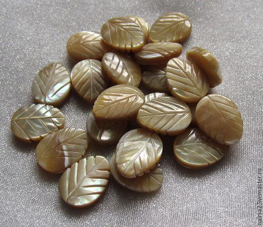 Бусины-листики из перламутра (карамельные)