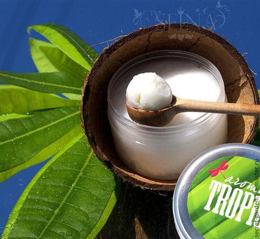 """Масла и смеси ручной работы. Ярмарка Мастеров - ручная работа. Купить Масло кокоса """"Тропик"""" для тела и волос. Handmade. Белый"""