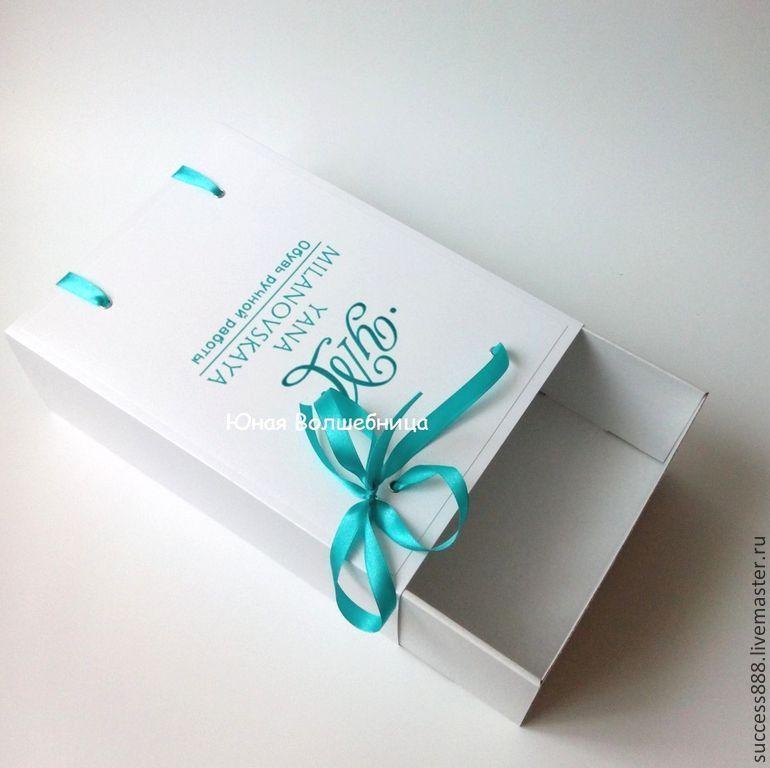 Как сделать подарочную коробку пакет