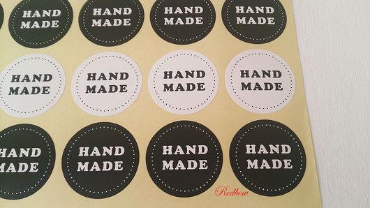 """Упаковка ручной работы. Ярмарка Мастеров - ручная работа. Купить Наклейки """"HandMade"""" Н15. Handmade. Наклейка, стикер, этикетка для упаковки"""