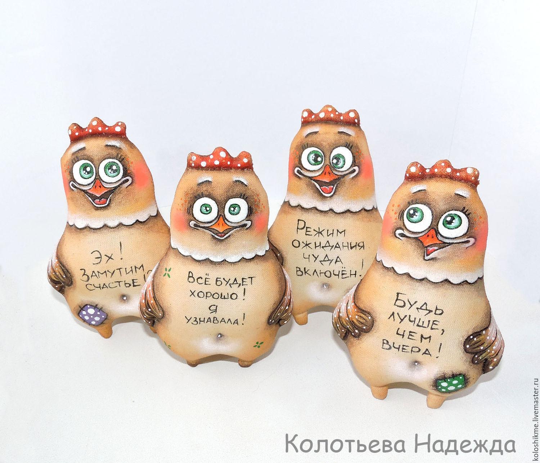 Кофейные петушки своими руками