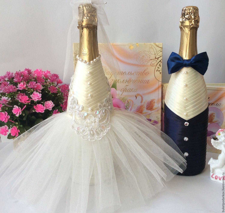 Шампанское на свадьбу своими 3