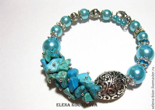 браслет фото  браслет своими руками  браслет купить  браслет недорогой  бирюзовый браслет фото  цена браслеты  женский браслет  браслет в подарок  браслет стильный  красивый браслет синий браслет