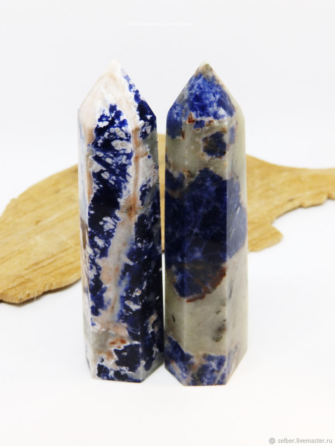 A pair of sodalite crystals like sky 94mm, Crystal, Gatchina,  Фото №1
