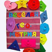 Куклы и игрушки ручной работы. Ярмарка Мастеров - ручная работа Веселая геометрия, авторская работа. Handmade.
