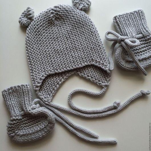 Для новорожденных, ручной работы. Ярмарка Мастеров - ручная работа. Купить Комплект с ушками в сером цвете. Handmade. Серый
