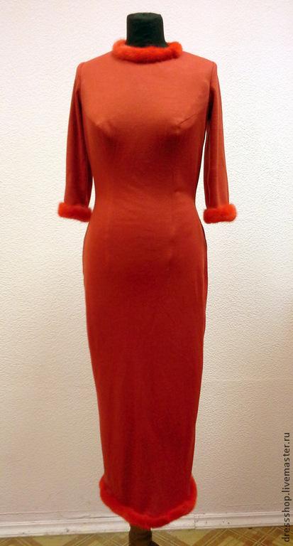 Платье с норкой купить