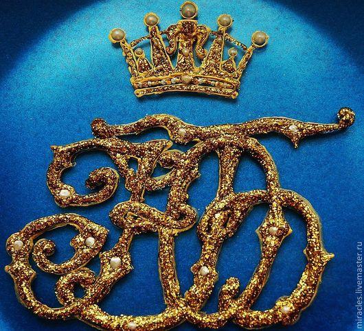 Декоративная посуда ручной работы. Ярмарка Мастеров - ручная работа. Купить Большой золотой вензель (монограмма). Handmade. Оригинальный подарок