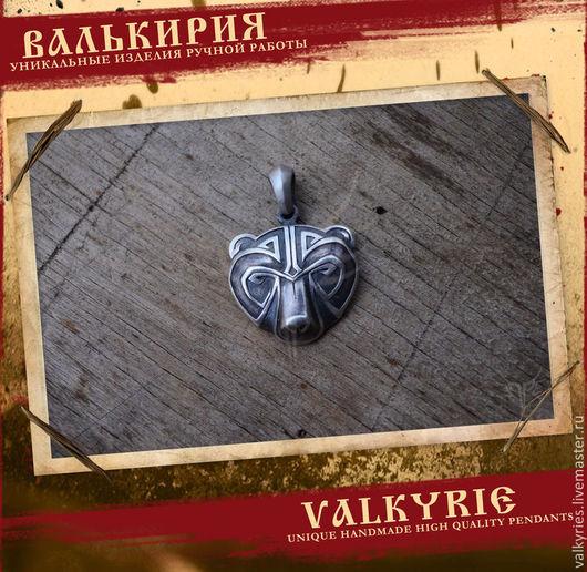 Кулоны и подвески ручной работы  из серебра 925 пробы.Подвеска Медведь. Мастерская Валькирия.