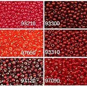 Материалы для творчества ручной работы. Ярмарка Мастеров - ручная работа Чешский бисер 10/0 Красные цвета2. Handmade.