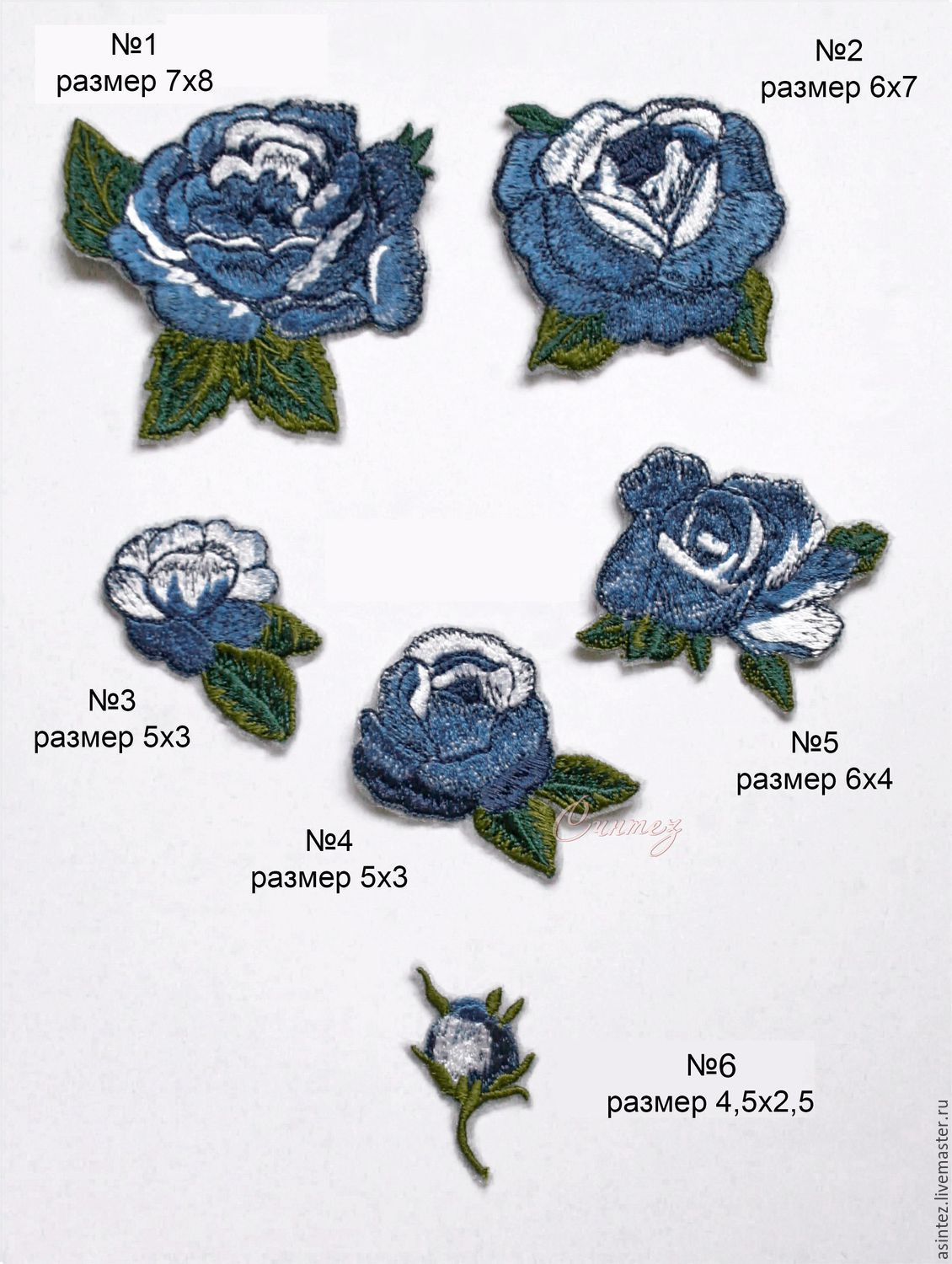 Embroidery applique Blue roses  patch for decoration and design, Applications, Moscow,  Фото №1
