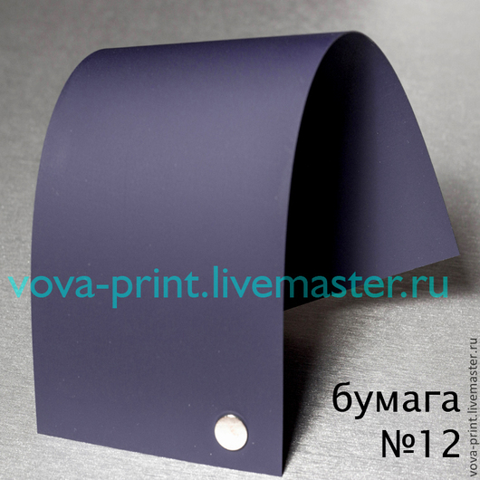 Touche Cover парижский синий №12