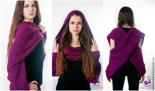 Большие размеры ручной работы. Ярмарка Мастеров - ручная работа. Купить Шарф-свитер безразмерный, шарф с рукавами для любой фигуры! Цвета любы. Handmade.