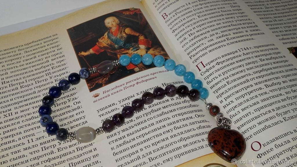 made of natural stones, Rosary, Moscow,  Фото №1