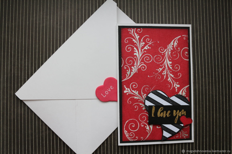 Волшебная открытка валентинка