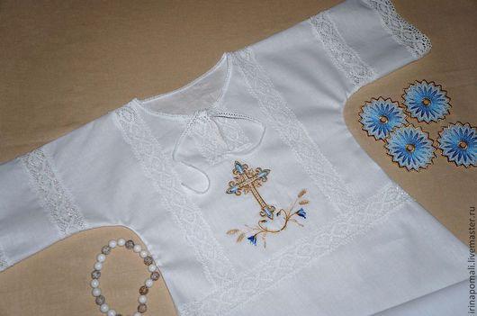 """Крестильные принадлежности ручной работы. Ярмарка Мастеров - ручная работа. Купить Крестильная рубашка """"МОЙ МАЛЫШ"""" - для мальчика. Handmade. Белый"""