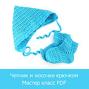 Материалы для творчества handmade. Livemaster - original item master class on knitting cap master class socks baby crochet MK. Handmade.