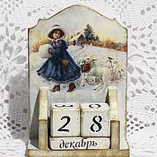 Подарки к праздникам handmade. Livemaster - original item Perpetual calendar