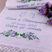 Свадебный салон ручной работы. Ярмарка Мастеров - ручная работа Свадебный рушник Весна. Handmade.