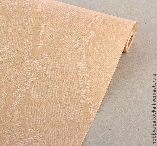 """Упаковка ручной работы. Ярмарка Мастеров - ручная работа. Купить Крафт-бумага """"Газета"""" светло-бежевый 50х70 см. Handmade."""
