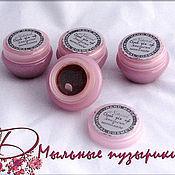 Косметика ручной работы handmade. Livemaster - original item Scrub-lip balm Orange chocolate. Handmade.