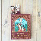 Для дома и интерьера ручной работы. Ярмарка Мастеров - ручная работа Закладки для книг. Handmade.