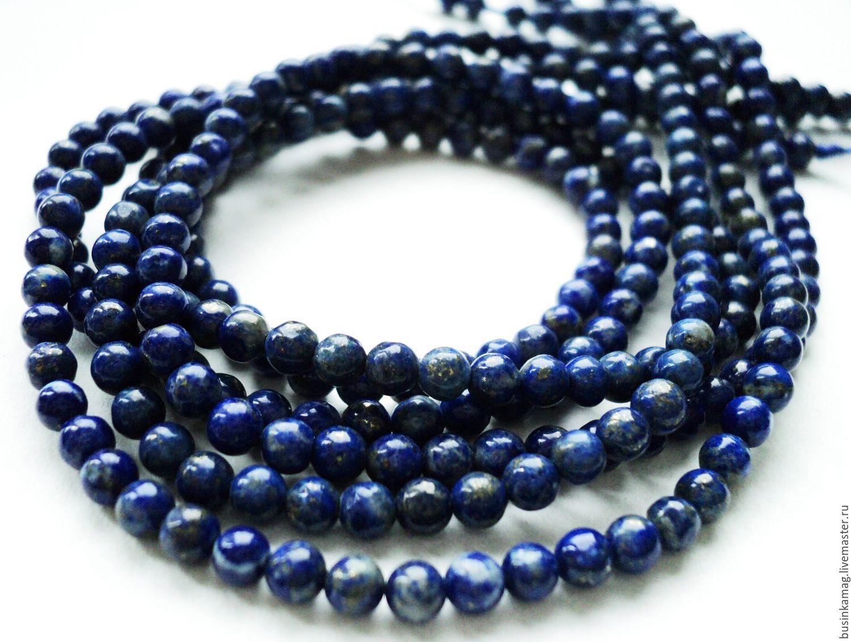 Afghan lapis smooth beads 4mm, 19cm strand, Beads1, Zheleznodorozhny,  Фото №1