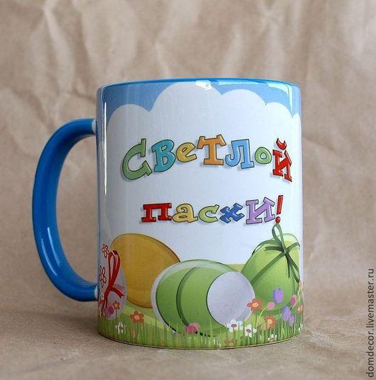 """Подарки на Пасху ручной работы. Ярмарка Мастеров - ручная работа. Купить Чашка """"Светлой Пасхи!"""". Handmade. Голубой, подарок"""