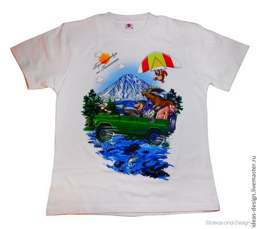 Сувенирная футболка по Камчатке  ТМ Базильон /basillion