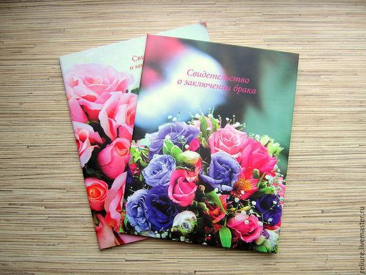 Папка `Свидетельство о заключении брака`. В наличии один рисунок `Розовые цветы`,фиолетового нет.