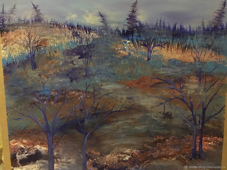 Сиреневый туман, Картины, Юхнов,  Фото №1