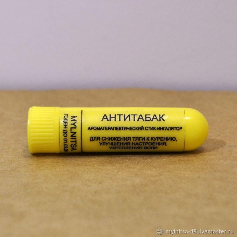 Oils & Blends handmade. Livemaster - handmade. Buy Antitobacco, aromatherapy STIK inhaler.Yellow, give up smoking