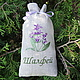 Linen bag `Sage`. The series `herbs` `Sulkin house` embroidery workshop