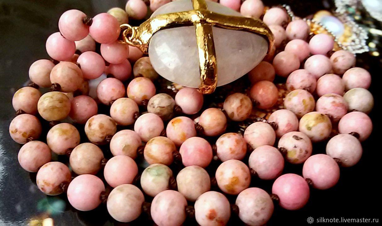 Розовый кварц и родонит. Розовые длинные бусы с кулоном сердце – купить на Ярмарке Мастеров – KSS56RU | Бусы, Сочи
