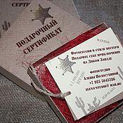 Сувениры и подарки ручной работы. Ярмарка Мастеров - ручная работа Коробочки для подарочных сертификатов, дисков и проч.. Handmade.