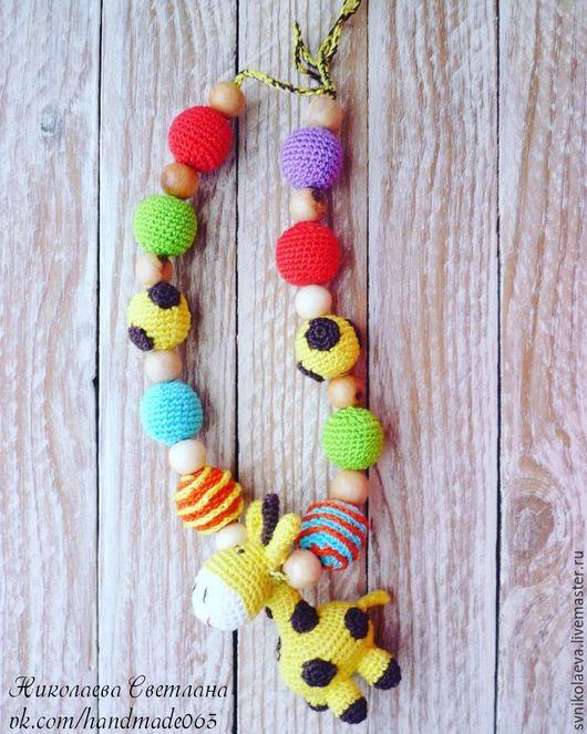 """Слингобусы ручной работы. Ярмарка Мастеров - ручная работа. Купить Слингобусы """"Весёлый жираф"""". Handmade. Разноцветный, можжевеловые слингобусы, для детей"""