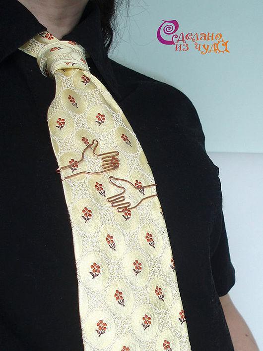 """Украшения для мужчин, ручной работы. Ярмарка Мастеров - ручная работа. Купить Зажим для галстука """"Держу!"""". Handmade. Зажим для галстука, сувенир"""
