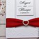 Пригласительные ручной работы. Приглашение Страстное сердце Красный Страсть Огонь. Paper-Secret      Дизайн Студия. Интернет-магазин Ярмарка Мастеров.