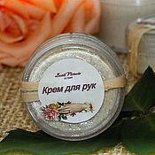 Косметика ручной работы handmade. Livemaster - original item The Protective hand cream. Handmade.