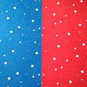 Фетр средней жесткости 1 мм цветной со звездочками