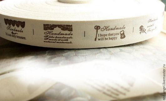 Упаковка ручной работы. Ярмарка Мастеров - ручная работа. Купить Лента швейная этикетка Ручная Работа 25 мм. Handmade.