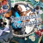 Юрий Рыжков - Ярмарка Мастеров - ручная работа, handmade