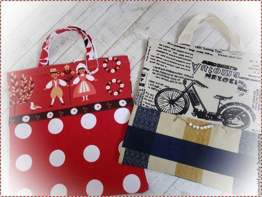 """Женские сумки ручной работы. Ярмарка Мастеров - ручная работа. Купить сумочка детская """"именная"""" для детского сада или отдыха. Handmade."""