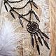 Кулон Ловец снов Песни шамана, dreamcatcher - ловец сновидений. Цвет фурнитуры - античная бронза. Диаметр основной подвески ловца снов 2,8 см