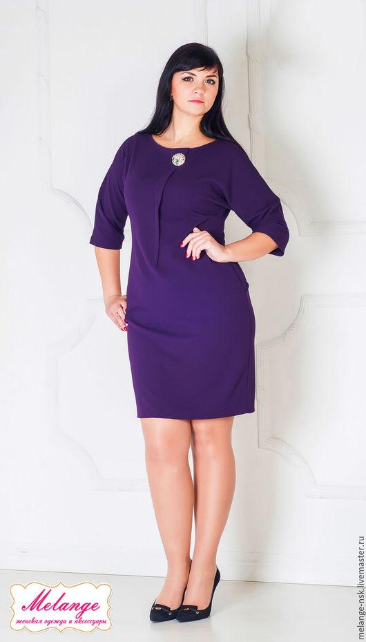 Платья ручной работы. Ярмарка Мастеров - ручная работа. Купить СКИДКА-4.500р!!Фиолетовое платье с брошью. р-р 48+. Handmade.